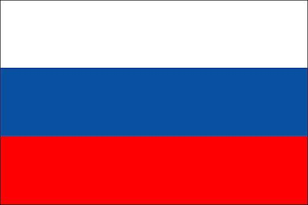 Transferts vers la russie disponibles